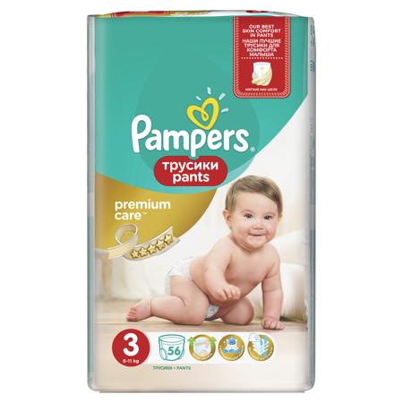 Immagine di Pampers® Pannolini la Mutandina Premium taglia 3 (6-11 kg) 56 pz.