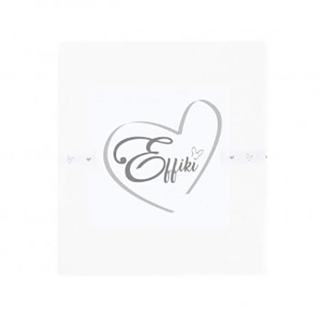 Immagine di Effiki® Copertina e cuscino 95x135