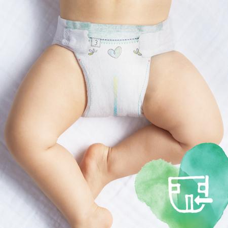 Pampers® Pleničke Pampers Pure Protection vel. 1 (2-5 kg) 35 kos