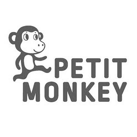 Immagine di Petit Monkey® Posate per bambini in bambù Dog